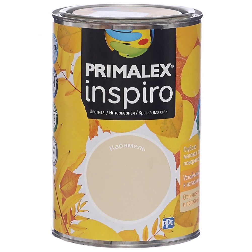 Краска primalex inspiro карамель 420106