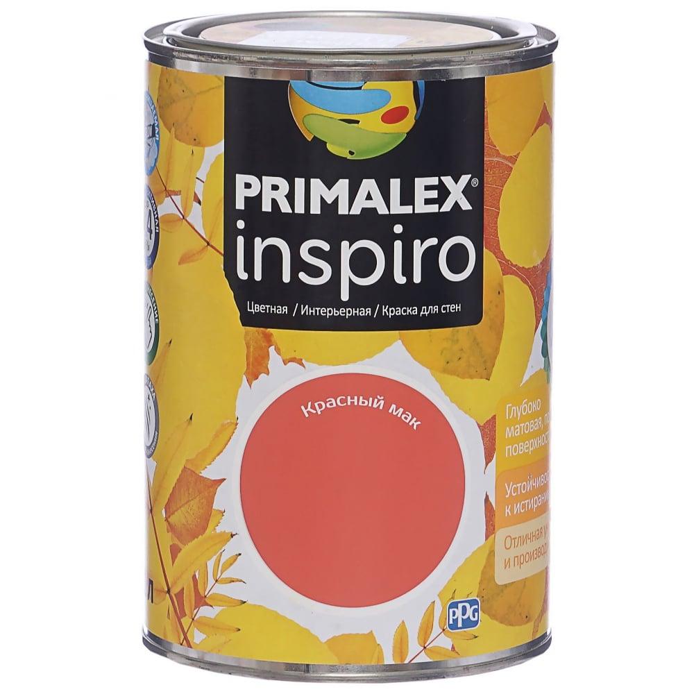 Купить Краска primalex inspiro красный мак 420194