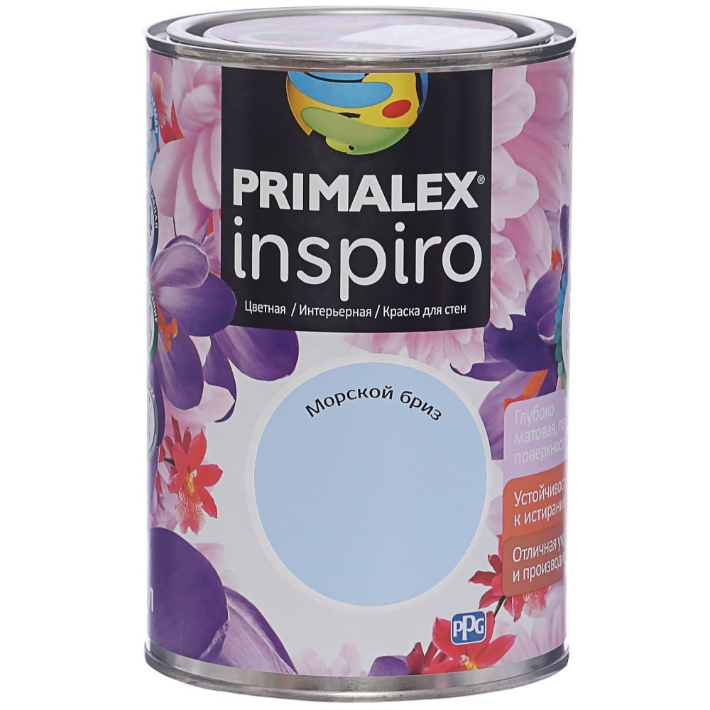 Купить Краска primalex inspiro морской бриз 420172