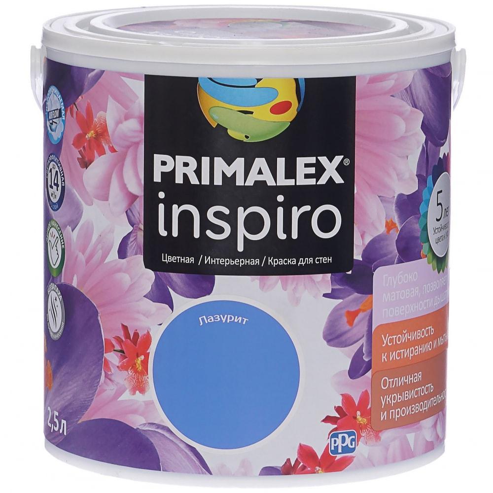 Краска primalex inspiro лазурит 420189