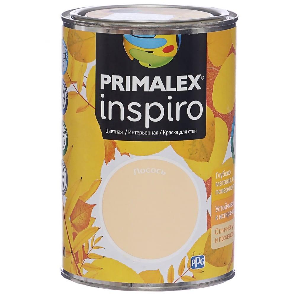 Краска primalex inspiro лосось 420162