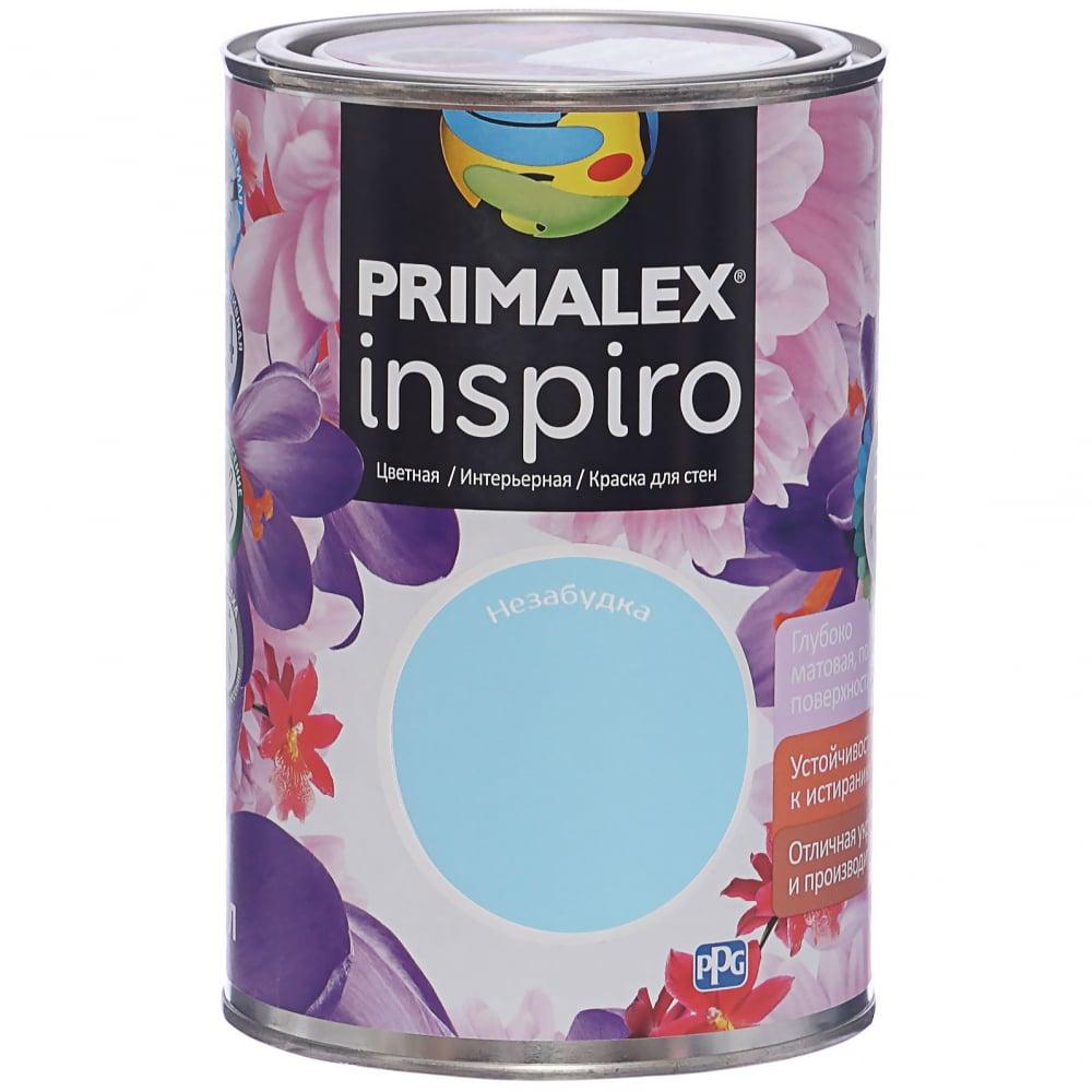 Краска primalex inspiro незабудка 420124