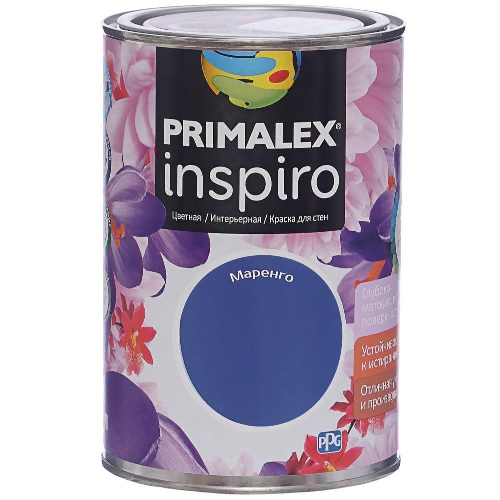 Краска primalex inspiro маренго 420168