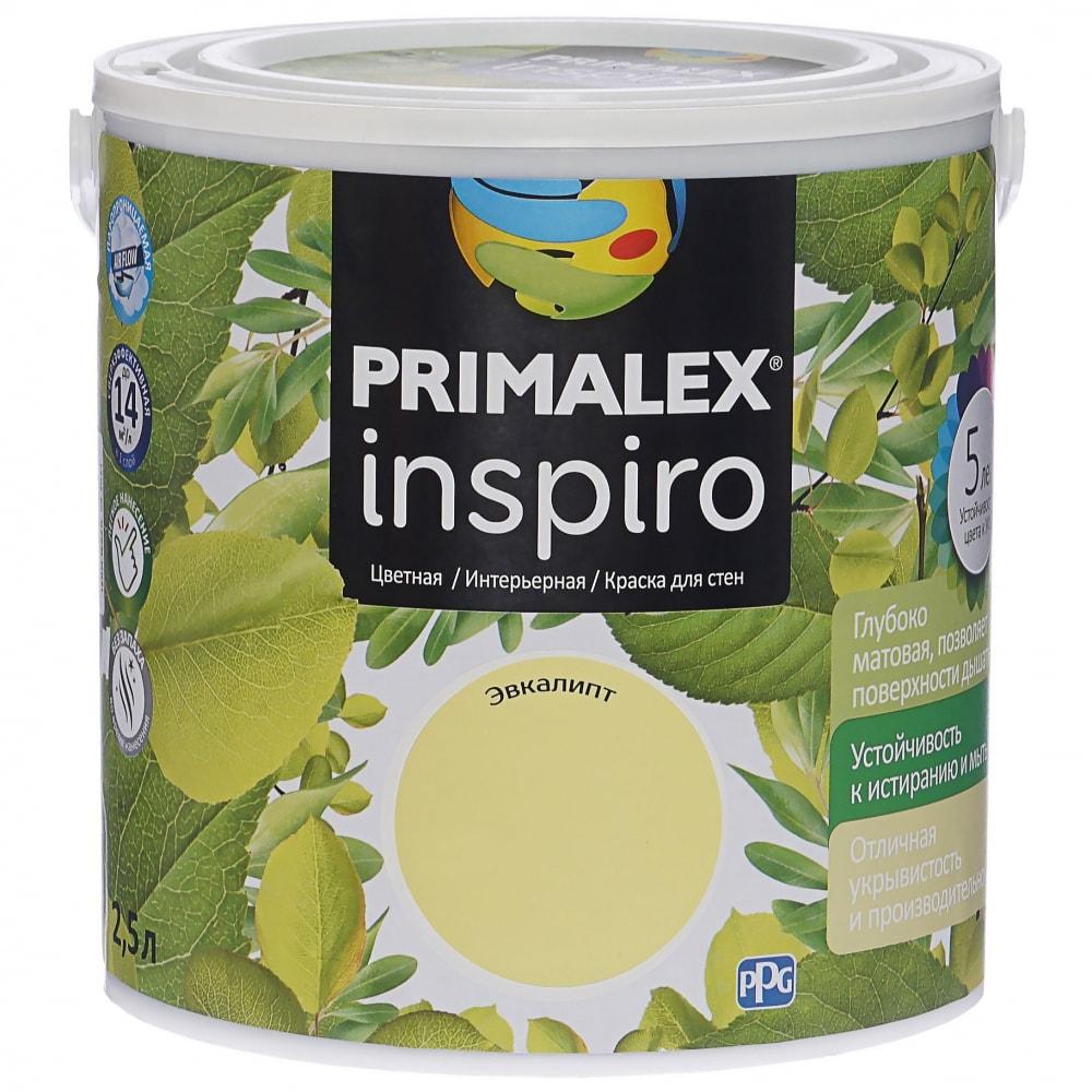 Краска primalex inspiro эвкалипт 420123