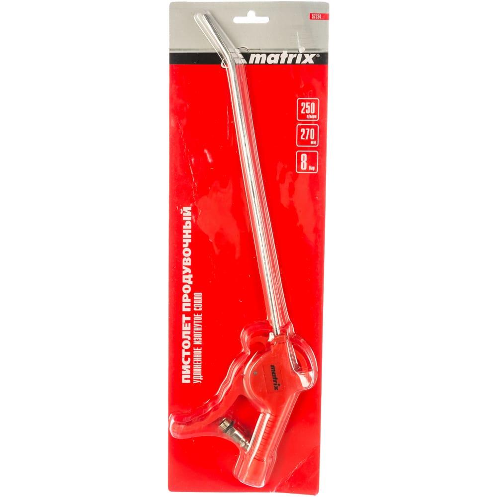Купить Пневматический продувочный пистолет с удлиненным изогнутым соплом matrix 270 мм 57334