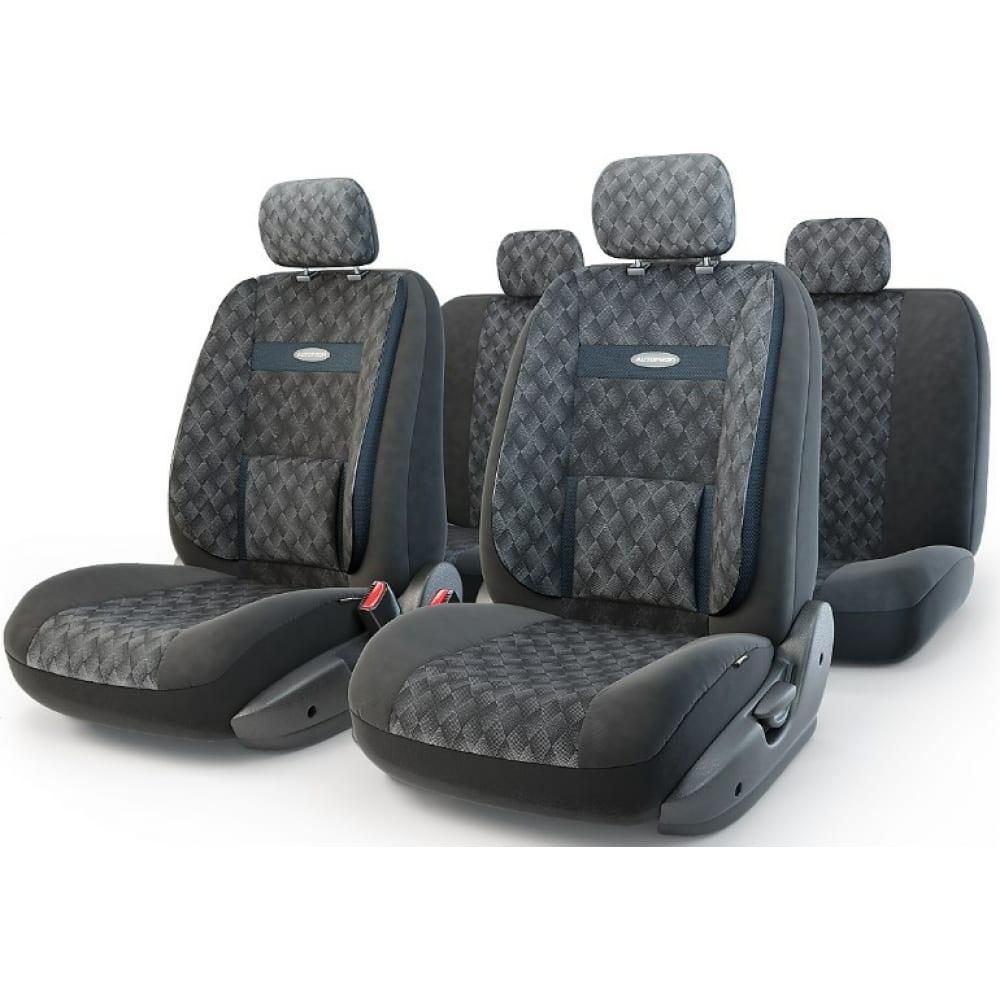 Авточехлы autoprofi comfort com-1105 diamond m  - купить со скидкой