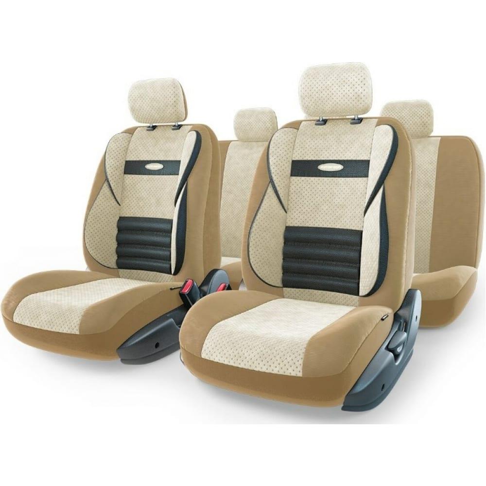 Купить Авточехлы autoprofi comfort combo cmb-1105 d.be/l.be m