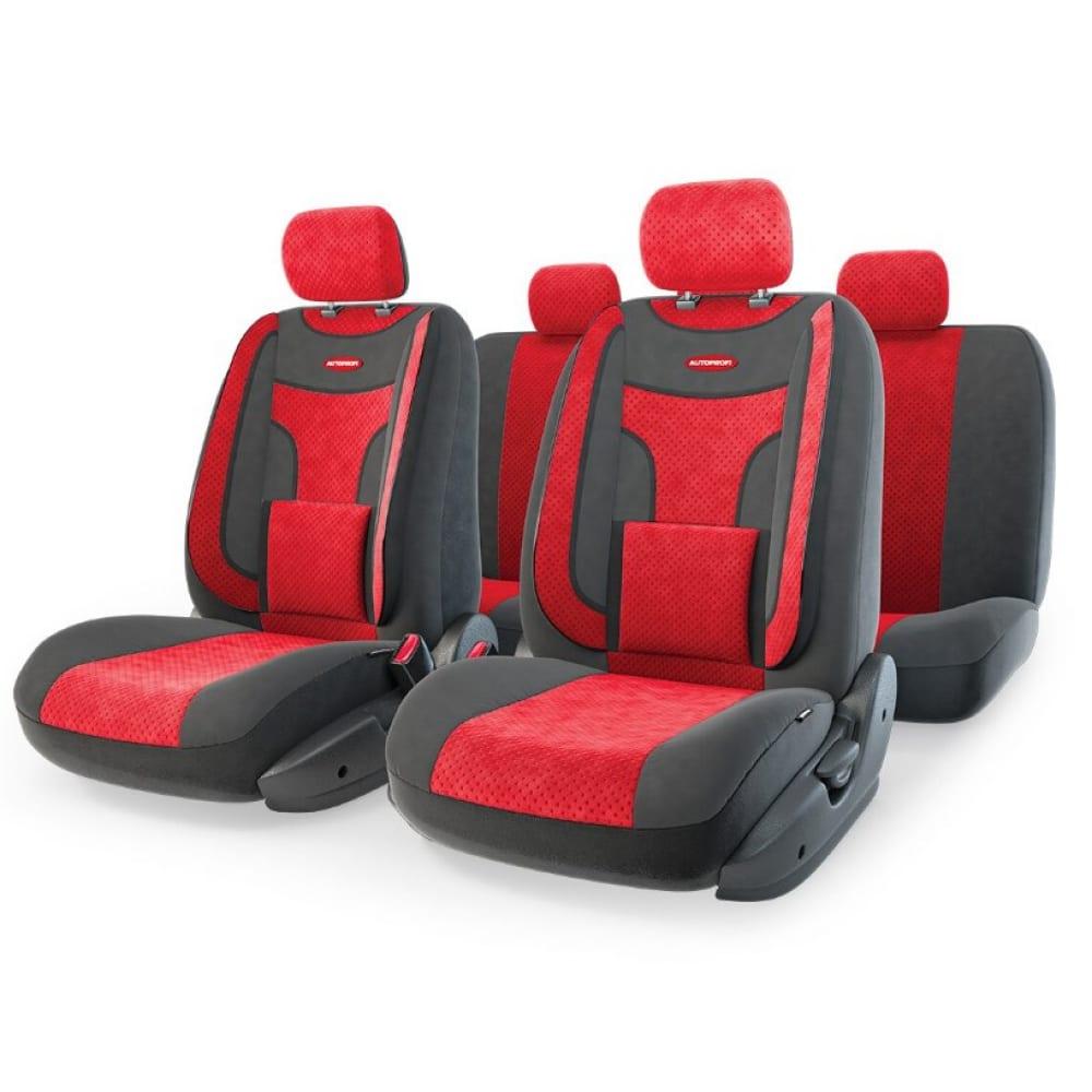 Купить Авточехлы autoprofi extra comfort eco-1105 bk/rd m
