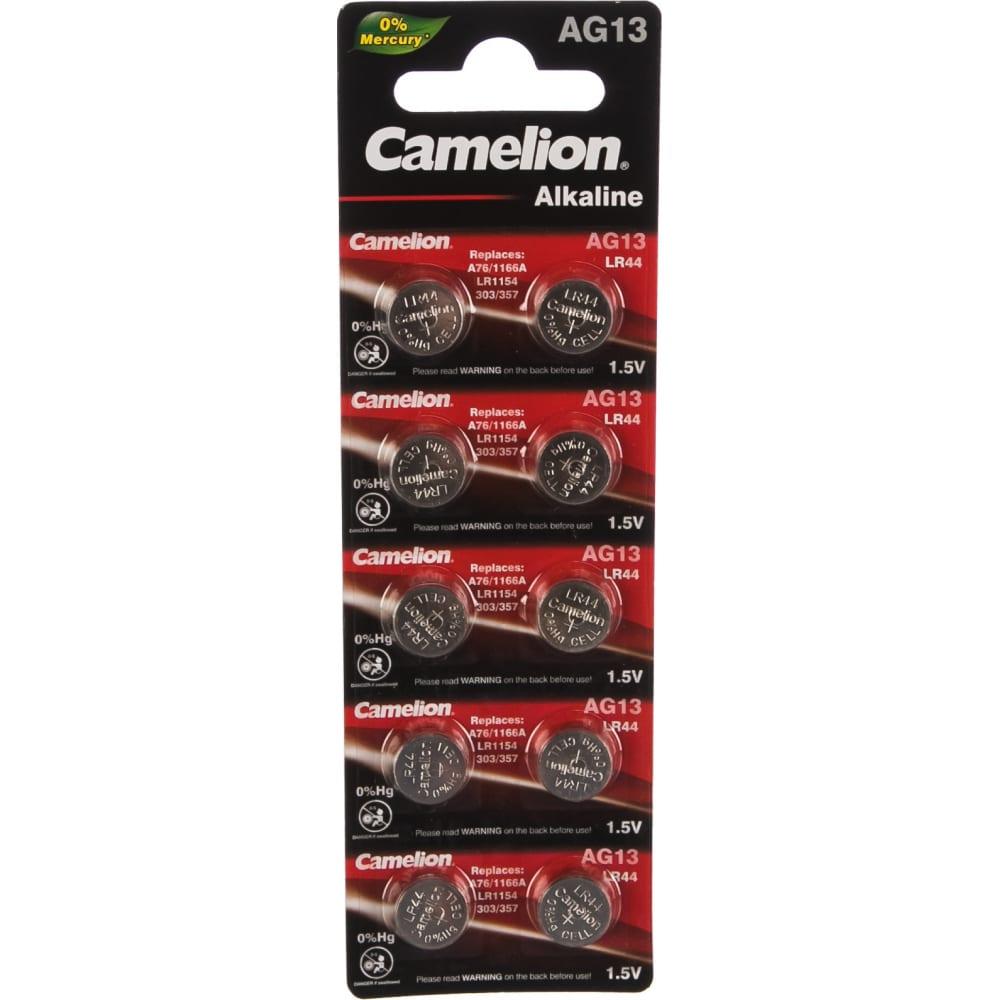 Купить Батарейка для часов camelion g13 bl-10 mercury free ag13-bp10 0%hg 357a/lr44/a76 12821