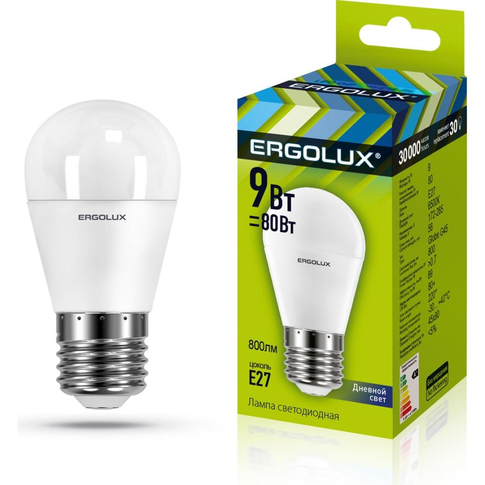 Электрическая светодиодная лампа ergolux led-g45-9w-e27-6k шар 9вт e27 6500k 172-265в 13178  - купить со скидкой