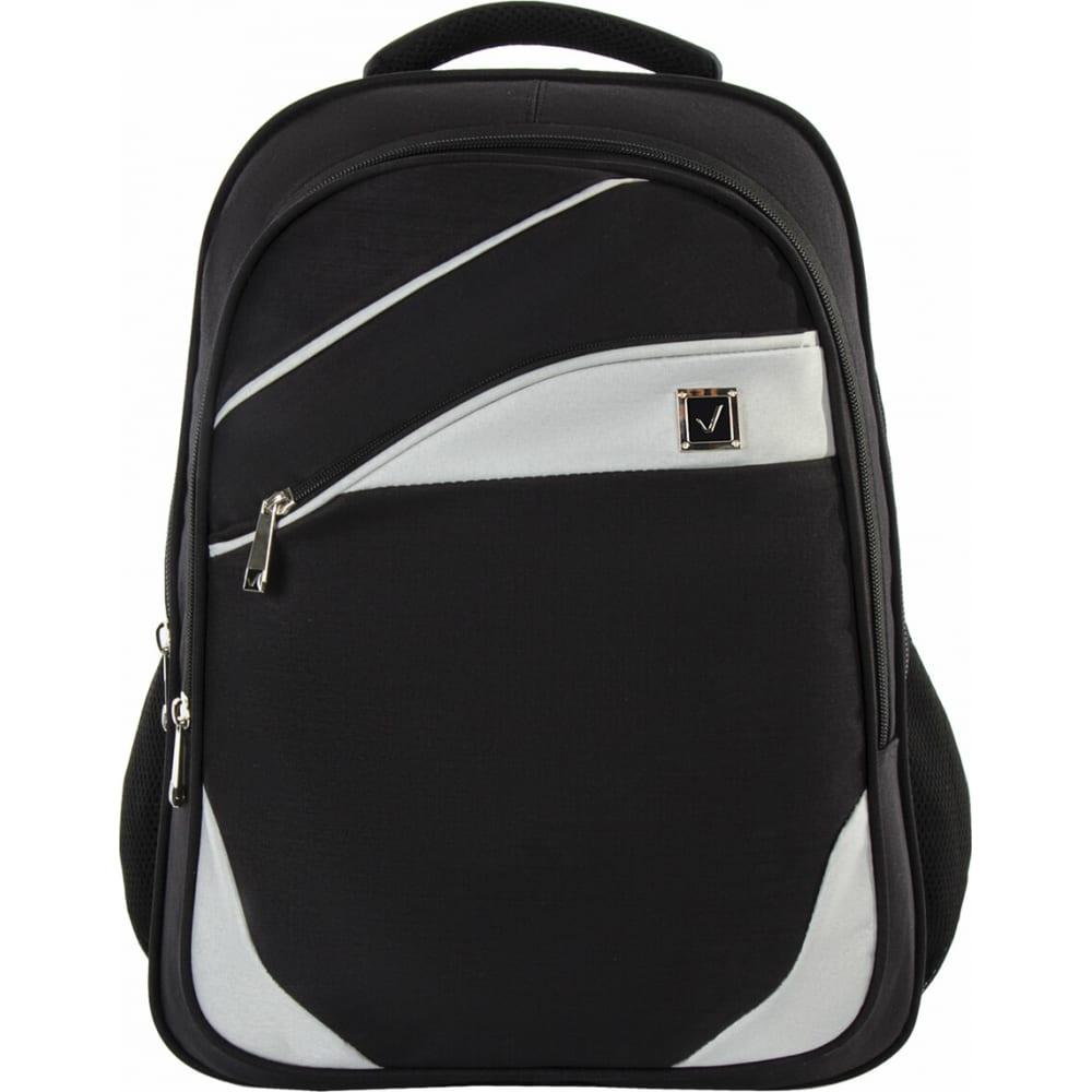 Рюкзак для школы и офиса brauberg sprinter