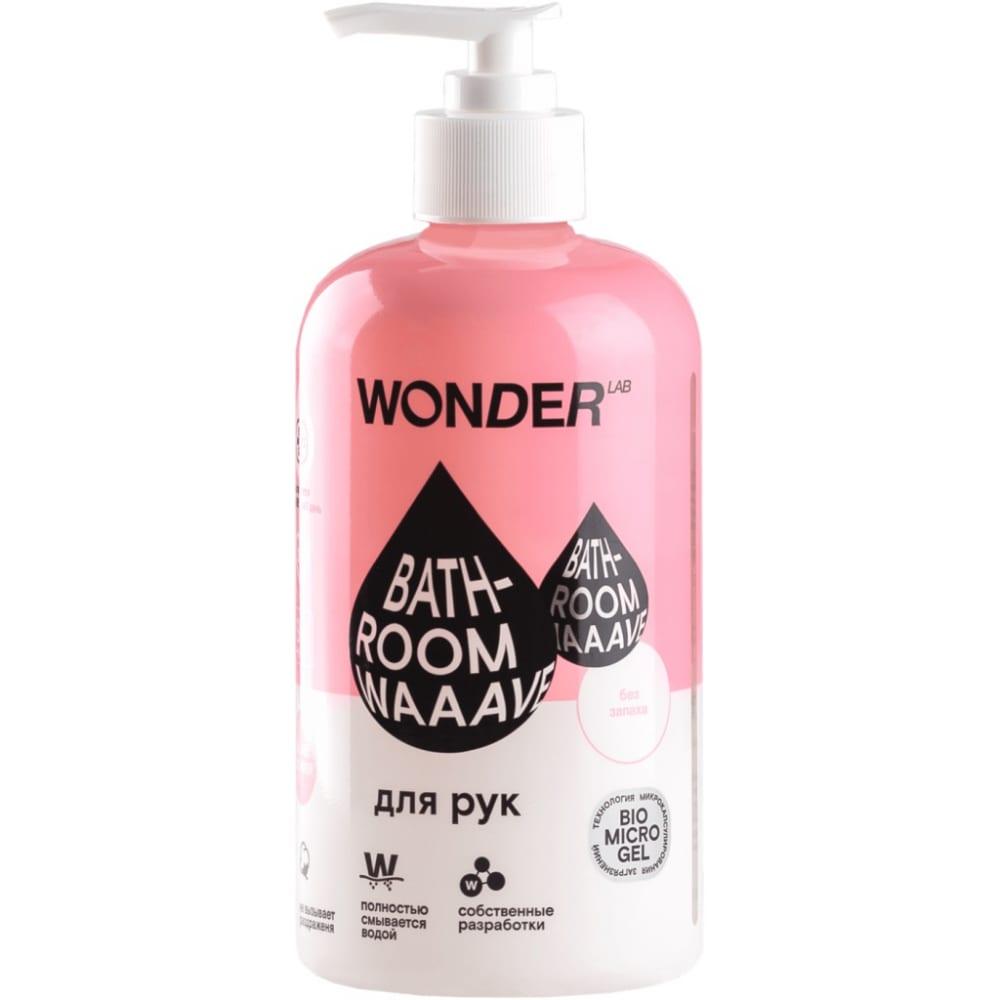 Купить Гель для мытья рук wonderlab bathroom waaave нейтральный wl500bwn