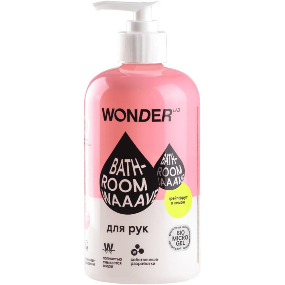 Купить Гель для мытья рук wonderlab bathroom waaave грейпфрут и лимон wl500bw5
