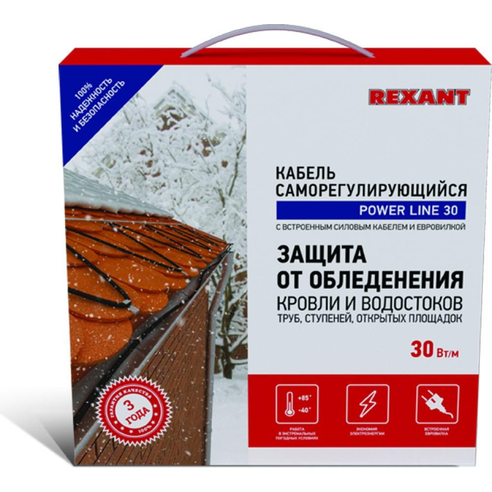 Купить Греющий саморегулирующийся кабель rexant power line 30srl-2cr 9m 9м/270вт 51-0656
