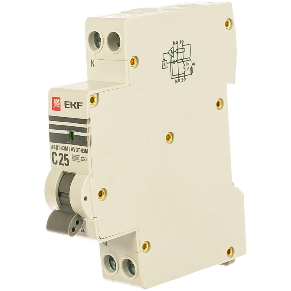 Автоматический дифференциальный выключатель ekf авдт-63м 1п 25а 30ма с da63m-25-30