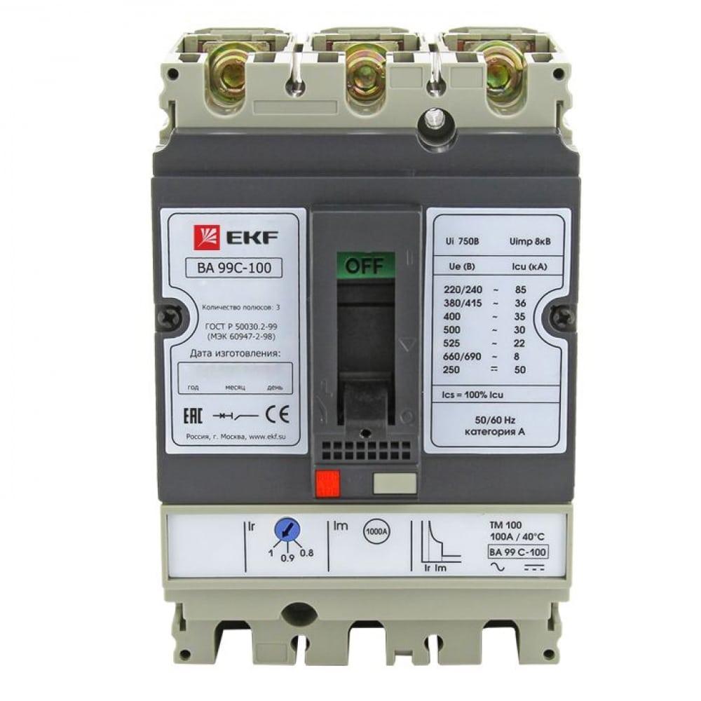 Автоматический трехполюсный выключатель ekf ва-99c 100/63а 3p 36ка mccb99c-100-63
