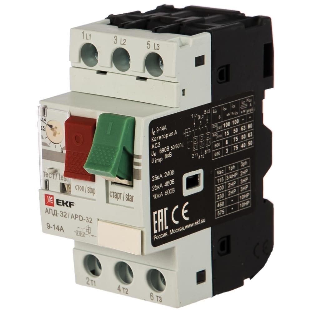 Купить Мотор-автомат ekf 9-14а апд32 apd2-9-14