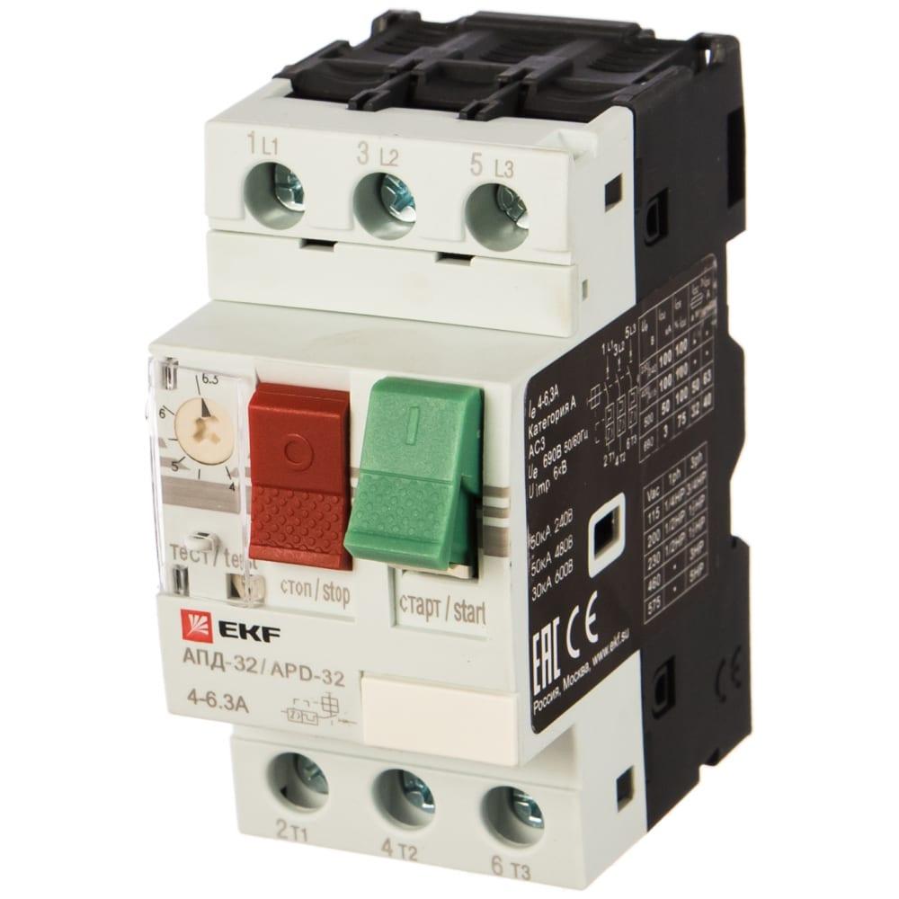 Купить Мотор-автомат ekf 4-6.3а апд32 apd2-4.0-6.3