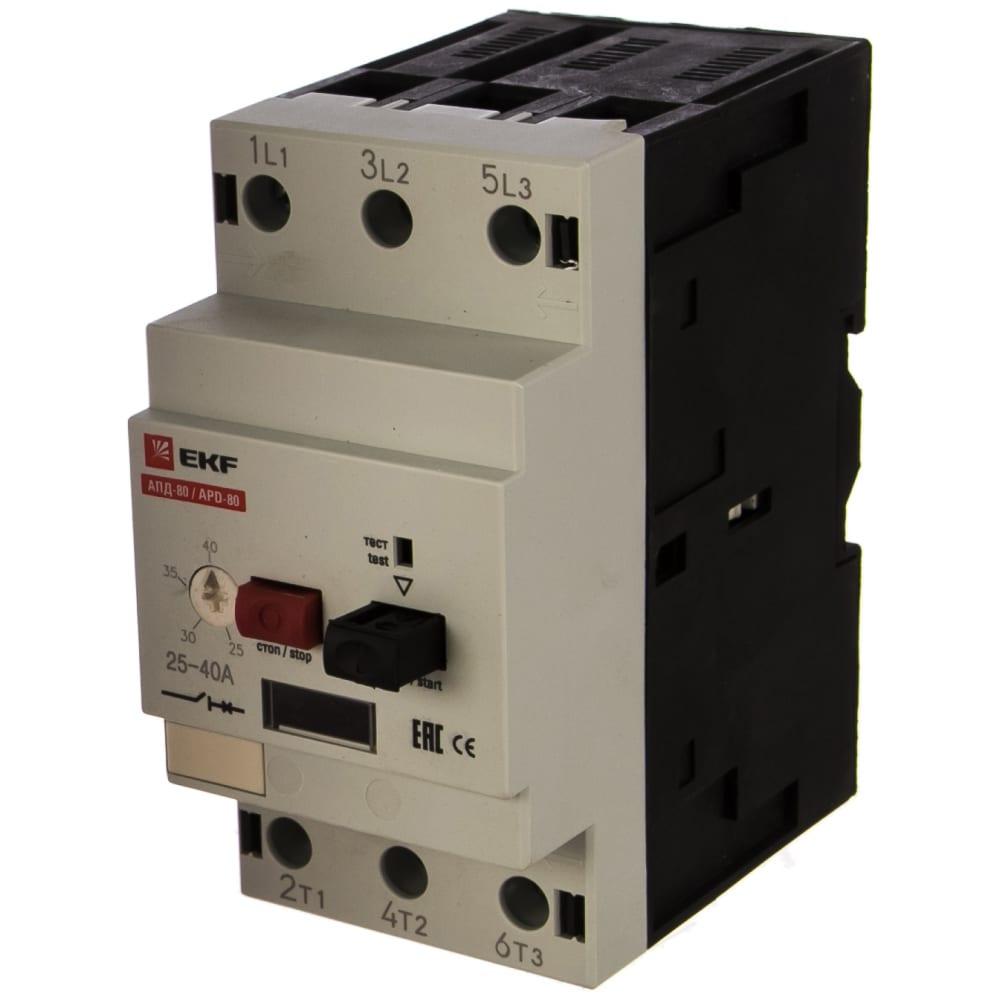 Мотор-автомат ekf 25-40а апд80 apd3-25-40
