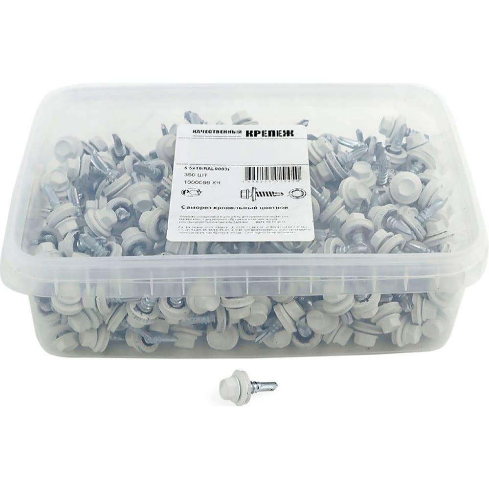 Купить Кровельный саморез качественный крепеж белый ral 9003, 5.5х19 мм, 350 шт 1000099 кч