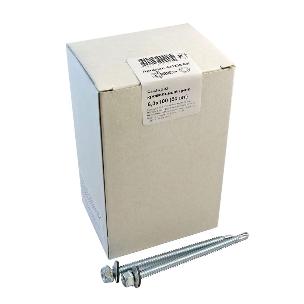 Купить Кровельный саморез крепежная техника цинк 6.3х100 мм, 50 шт 431230 бк