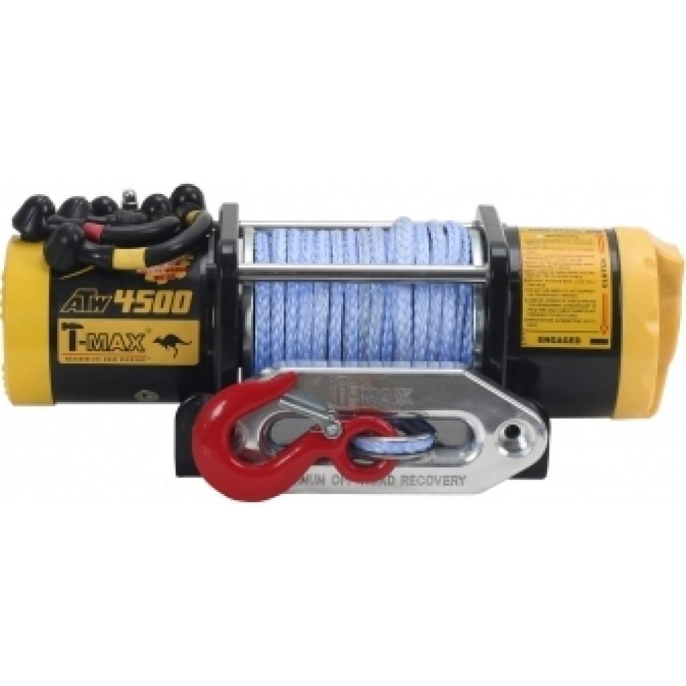 Купить Электрическая лебедка с синтетическим тросом t-max atw pro 4500 w0372