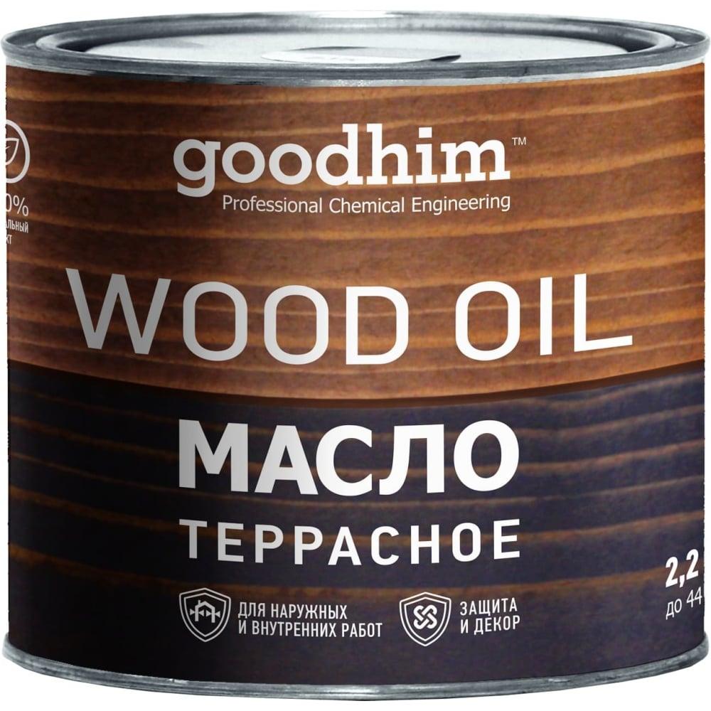 Купить Террасное масло goodhim белое 2, 2 л 74806