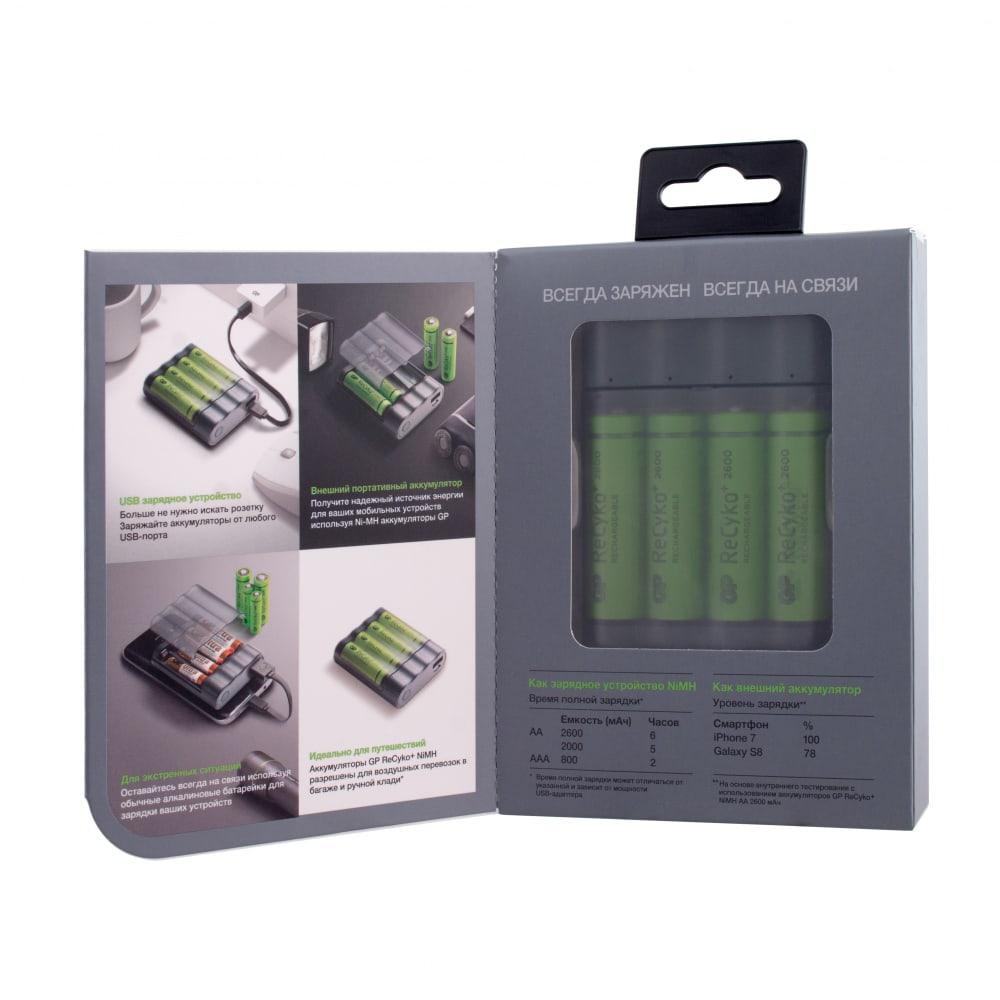Зарядное устройство с функцией внешнего аккумулятора gp x411 и 4 аккумулятора recyko 2600 aa. x411270aahce-2crb4