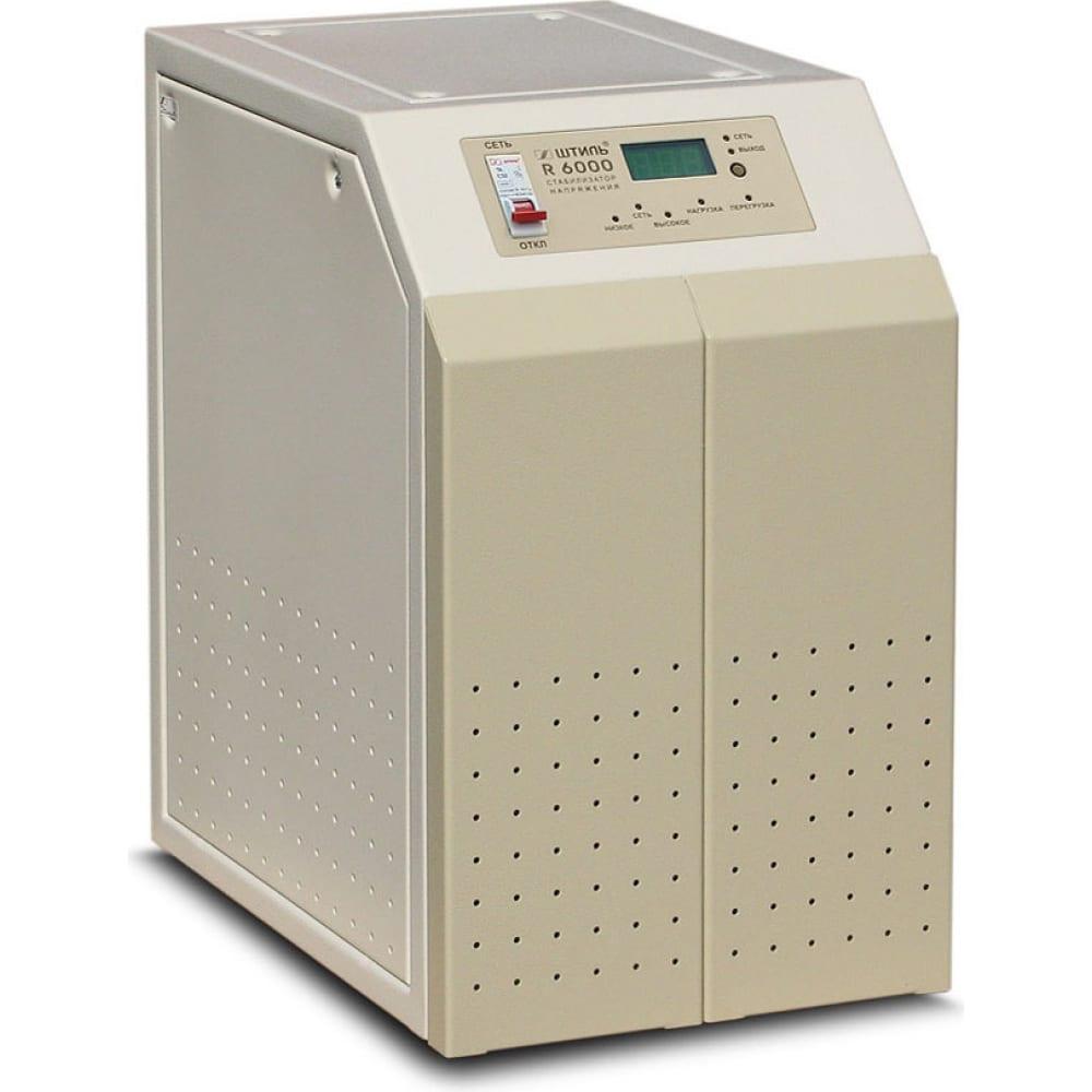 Стабилизатор переменного напряжения штиль r 6000