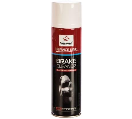 Отзывы о очистителе тормозов Venwell Brake Cleaner 500 мл VW-SL-002RU. Читать 1 отзыв покупателей - интернет магазин ВсеИнструменты.ру