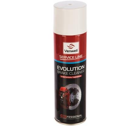 Очиститель тормозов Venwell EVOLUTION Brake Cleaner 500 мл VW-SL-003RU в Самаре - купить, цены, отзывы, характеристики, фото, инструкция