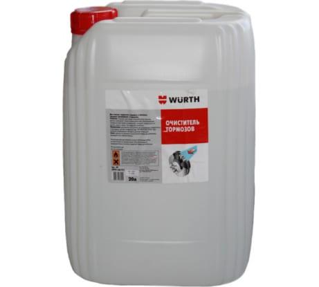 Очиститель тормозов WURTH 20 л 0890108731 053 1 в Туле - цены, отзывы, доставка, гарантия, скидки