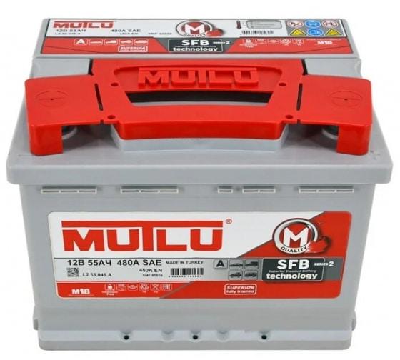 Аккумуляторная батарея Mutlu SFB M2 6СТ-55.0 L2.55.045.А в Ростове-на-Дону - купить, цены, отзывы, характеристики, фото, инструкция