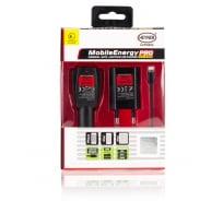 Зарядное устройство iPhone USB 12/24В+230В выход 1000 мА Heyner 511 720