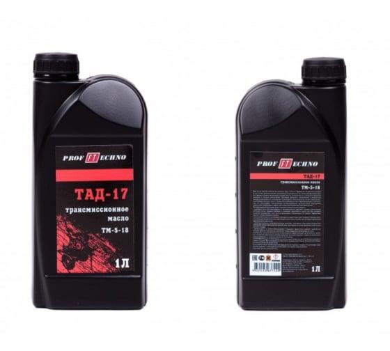 Трансмиссионное масло ТАД 17 Profftechno - цена, отзывы, характеристики, фото - купить в Москве и РФ