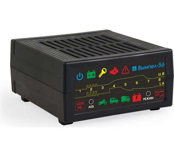 Интеллектуальное зарядное устройство Вымпел-56, с диагностикой АКБ, стартера, генератора, 20А/ 2104 1