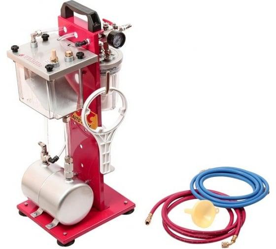 Установка для промывки системы кондиционирования JTC 1409 1