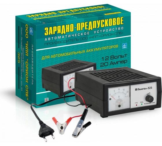 Зарядное устройство, 0-20А,12В Вымпел НПП Вымпел-325 2022 2
