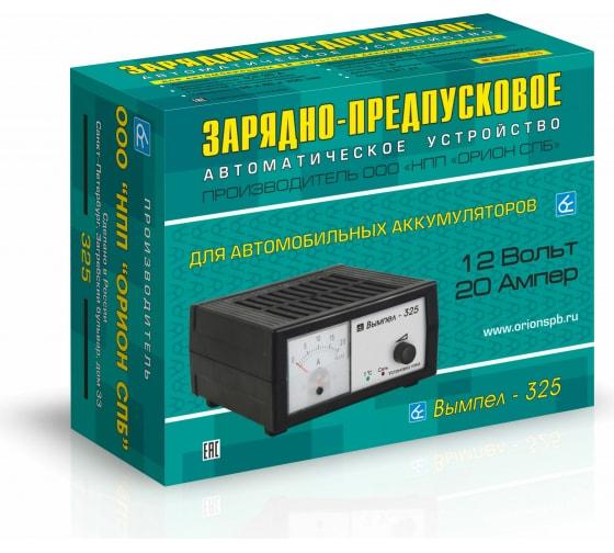 Зарядное устройство, 0-20А,12В Вымпел НПП Вымпел-325 2022 3