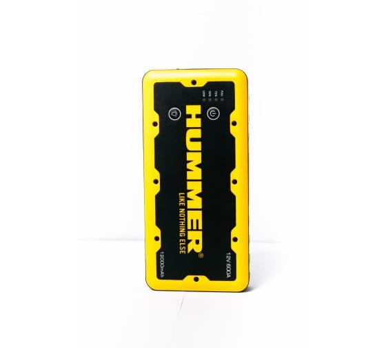 Пусковое устройство + Power Bank + LED фонарь HUMMER Н2 HMR02 3