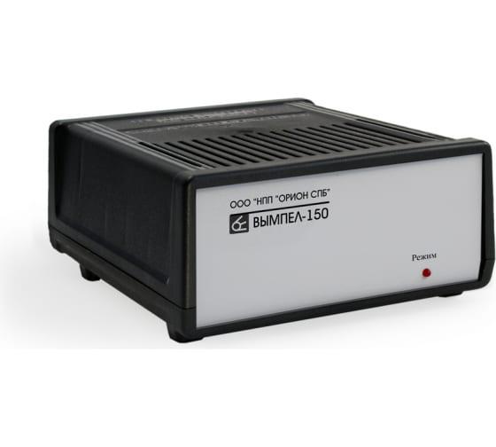Зарядное устройство Вымпел НПП Орион - 150 2056 1