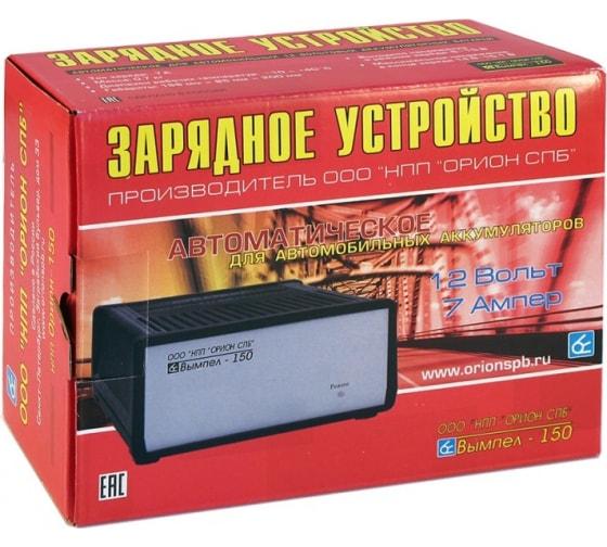Зарядное устройство Вымпел НПП Орион - 150 2056 8