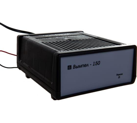 Зарядное устройство Вымпел НПП Орион - 150 2056 5