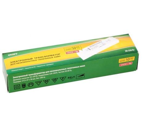 Трансформатор | дроссель для низковольтных галогенных ламп СТАРТ ЭТ 250 Вт в Липецке - цены, отзывы, доставка, гарантия, скидки