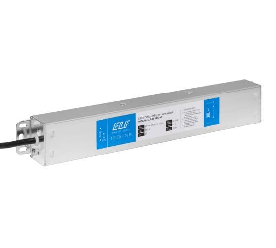 Герметичный компактный блок питания ELF 24В, 100Вт, IP67 24100С-HY 1
