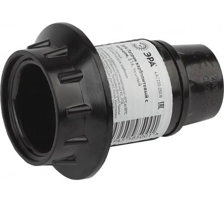Карболитовый патрон с кольцом ЭРА, Е14, черный, 50 шт Б0027988 - цена, отзывы, характеристики, фото - купить в Москве и РФ