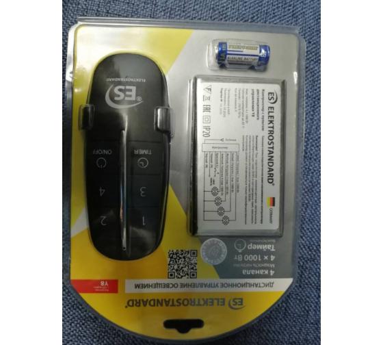 Контроллер с пультом управления Elektrostandard Y8 Черный 4 канала a040988 4