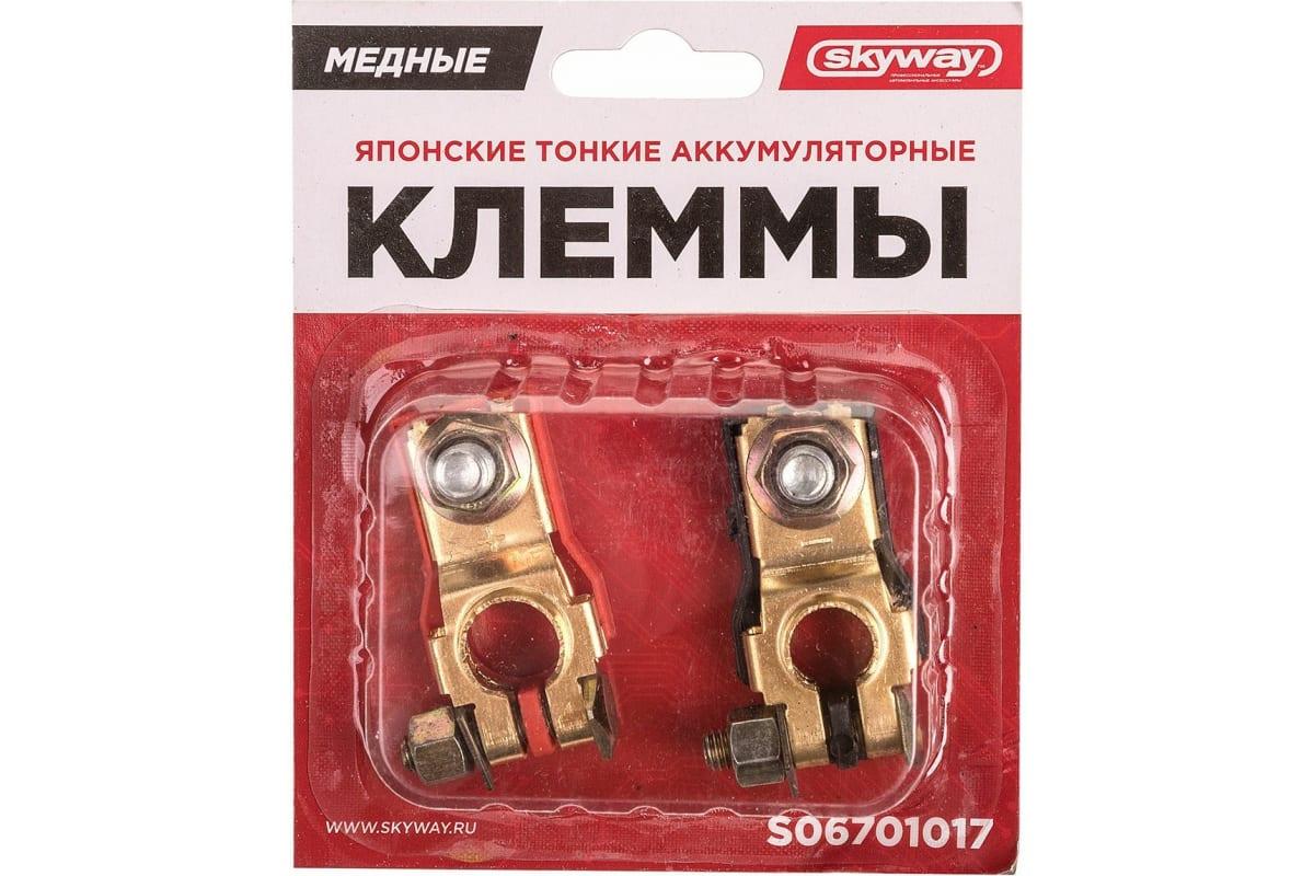 https://cdn.vseinstrumenti.ru/images/goods/electrika-i-svet/el-mont-prod/1504755/1200x800/52503282.jpg