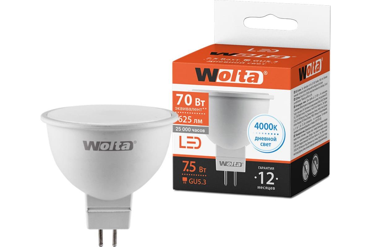 Лампа WOLTA LED 25SMR16-220-7.5GU5.3