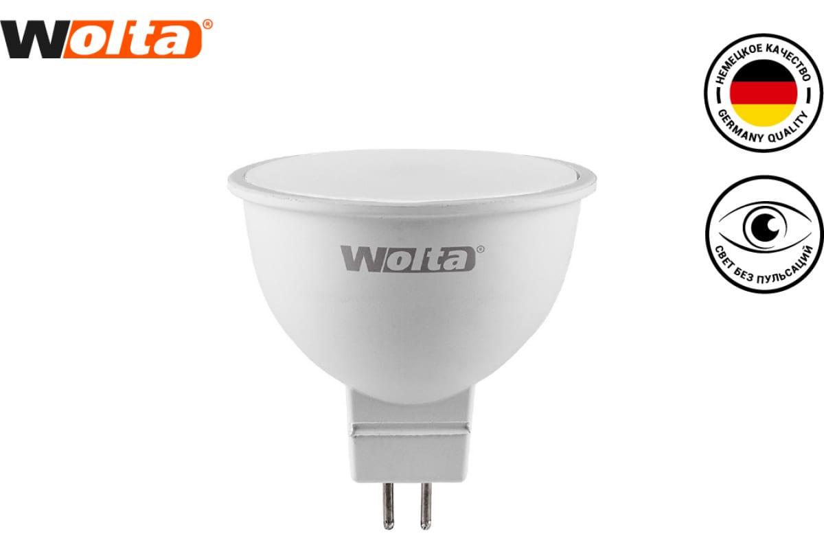 Лампа WOLTA LED 25YMR16-220-7.5GU5.3